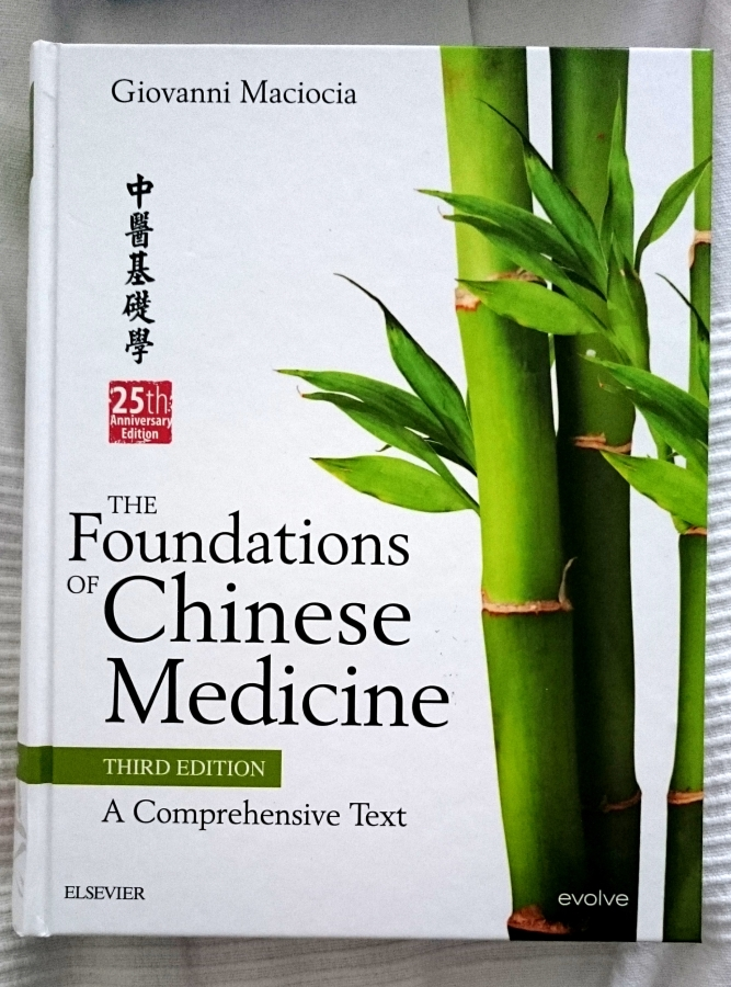 Leestip: The foundations of Chinese Medicine -Giovanni Maciocia
