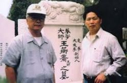 professor Yu en master Lam