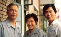 yu, lam, dochter wang xiang zhai